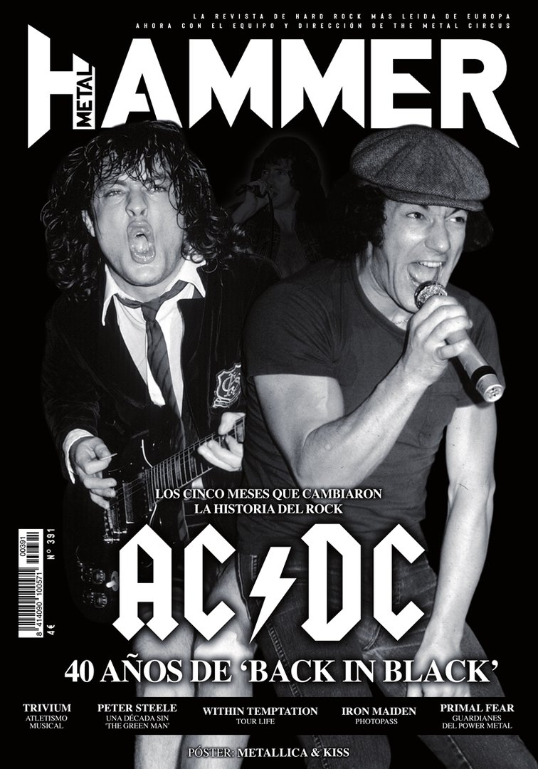 Metal Hammer: la revista con las que nos hicimos jevis pa' to' la vida Metal_Hammer_391_Jul._2020